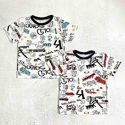 Літня футболка для хлопчика підлітка Графіті