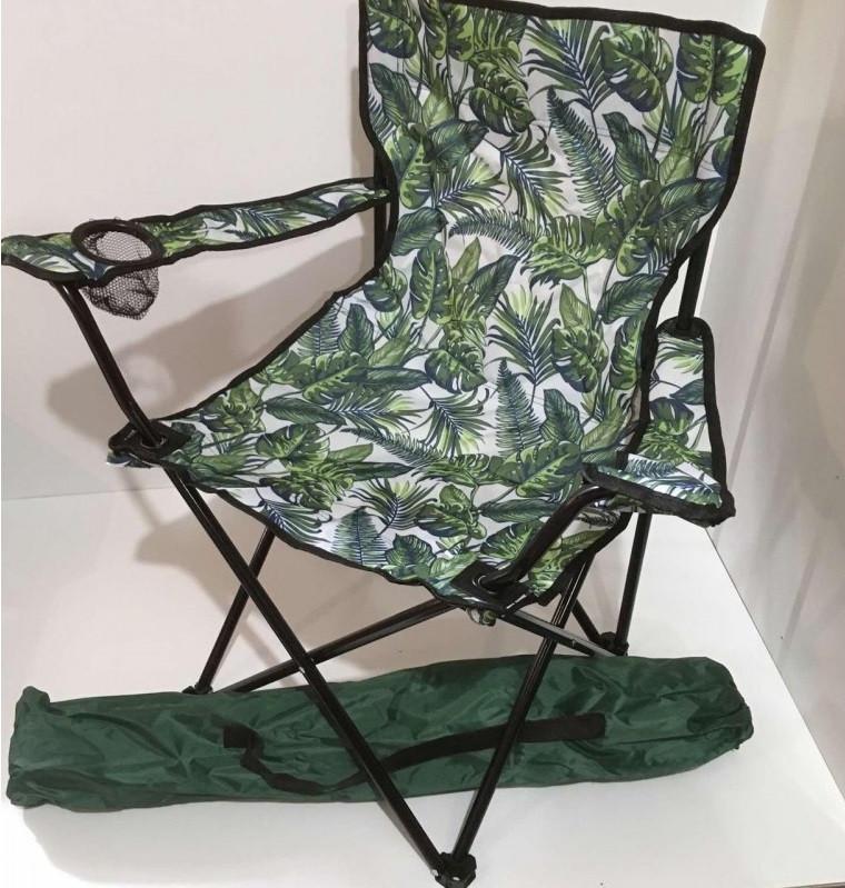 """Кресло складное для пикника и рыбалки """"Паук-листья"""" 6004"""
