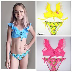 Детский купальник для девочки раздельный