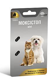 Таблетки от глистов для кошек и мелких собак Моксистоп Мини ProVet 2 табл.