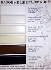 Стілець обідній дерев'яний М Olberg, колір білий, фото 3