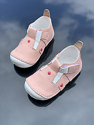 Взуття шкіряне First Shoes босоніжки з супінатором (19-22р), 12-15 см