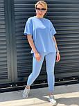 Костюм жіночий двійка з лосинами і футболкою, фото 8