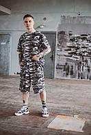 Летний комплект мужской оверсайз камуфляж футболка + шорты, летний спортивный костюм Player