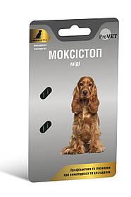 Таблетки от глистов для собак Моксистоп Миди ProVet 2 табл.