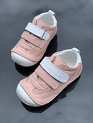 Обувь кожаная First Shoes крассовки с супинатором (19-22р), 12-15 см