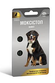 Таблетки от глистов для собак Моксистоп Макси ProVet 2 табл.