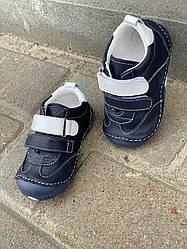 Взуття шкіряне First Shoes крассовки з супінатором (19-22р), 12-15 см