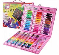 Набор для рисования и творчества Art Set на 150 предметов детский набор для творчества в чемоданчике