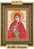Схема для вышивки бисером «Святая мученица Клавдия Римская»