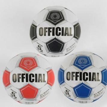 Мяч футбольный GA- 2074 А (50) 3 вида, матовый, 420-430 грамм, ручной шов, материал TPU, размер №5