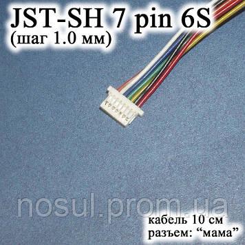 JST-SH 7 pin 6S (шаг 1.0 мм) разъем мама кабель 10 см (iMAX B6 7.4v LiPo для балансиров)