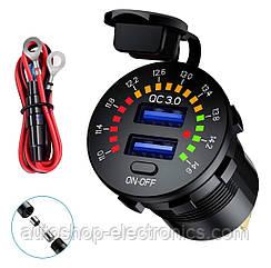 Автомобильное зарядное + ВОЛЬТМЕТР (12 В - 24 В) / Быстрая зарядка QC 3.0 / Адаптер питания / Розетка 2xUSB