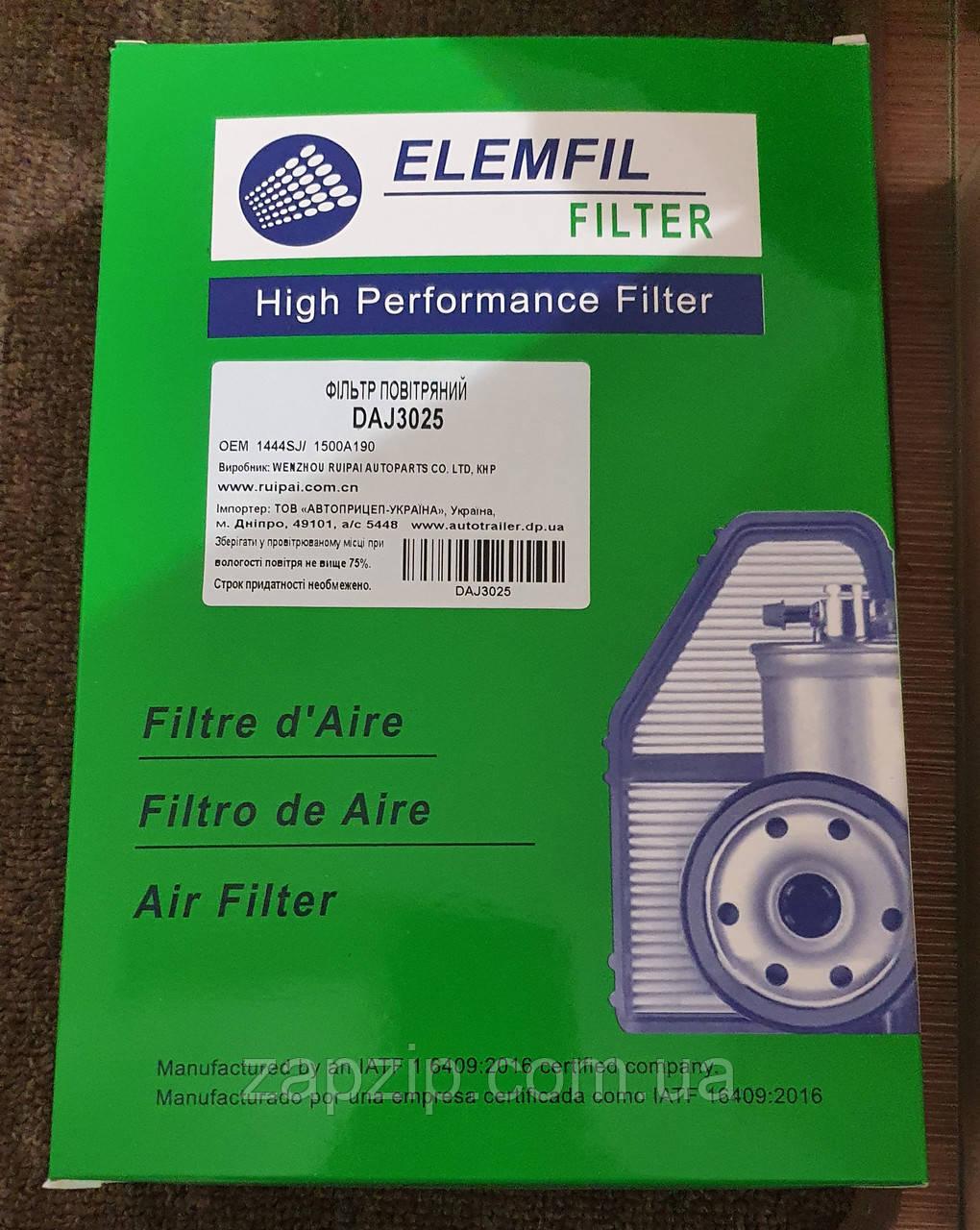 Фильтр воздуха ELEMFIL - DAJ3025 (зам.1500A023) Lancer X, Outlander XL, ASX