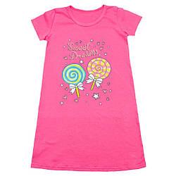 Ночная рубашка для девочки