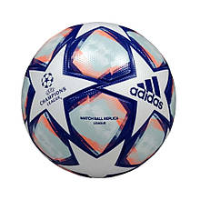 Футбольный мяч Adidas Finale 20 League FS0256