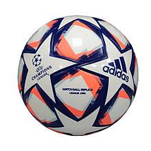 Футбольный мяч UCL FINALE 20 JUNIOR LEAGUE 350 грамм FS0266