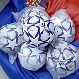 Футбольный мяч Adidas Finale 20 League FS0256, фото 2