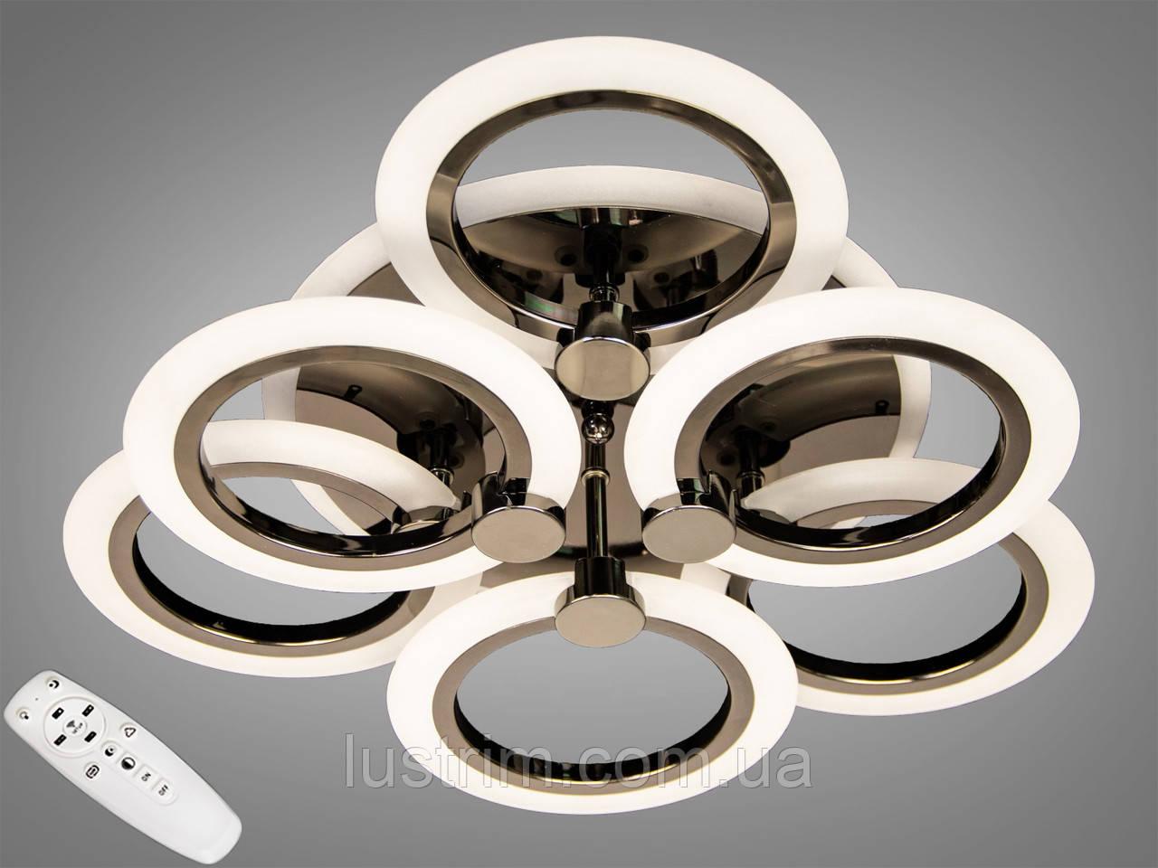 Светодиодная LED люстра с диммером и RGB подсветкой, 75W