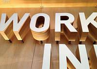 Буквы для рекламных вывесок ресторанов пабов кафе салонов красоты