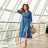 Платье с оборками с поясом синий