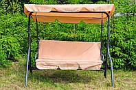 Качели садовые со стальным каркасом для дачи во двор бежевые 200 кг AVKO