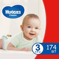 Підгузники дитячі Huggies Classic 3 (4-9 кг) Mega Pack 174 шт