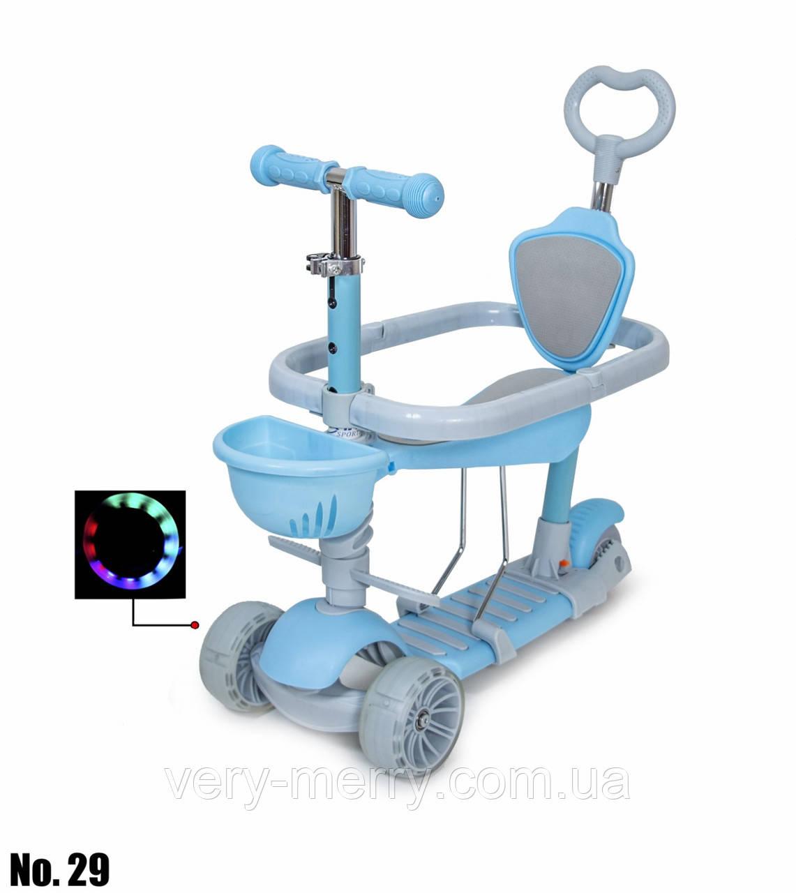 Самокат Scooter Smart 5 в 1 голубой с бортиком оптом