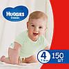 Подгузники детские Huggies Classic 4 (7-18 кг) Mega Pack 150 шт