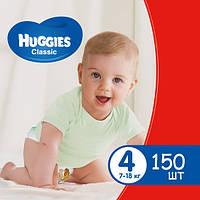 Підгузники дитячі Huggies Classic 4 (7-18 кг) Mega Pack 150 шт