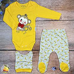 """Дитячий боді зі штанцями і шапочка """"Мавпочка"""" Розміри: 3 та 6 місяців (02015)"""