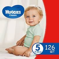 Підгузники дитячі Huggies Classic 5 (11-25 кг) Mega Pack 126 шт