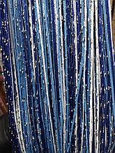 Шторы нити Радуга Дождь кисея 3х3м Белый Голубой Электрик с люрексом