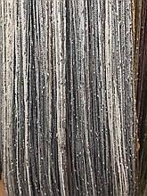 Шторы нити Радуга Дождь кисея 3х3м Белый Серый с люрексом