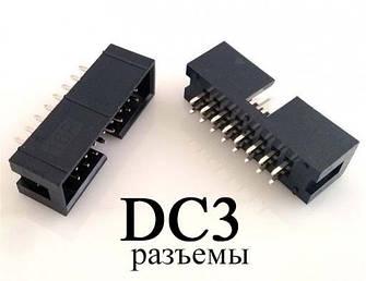 DC3 разъемы
