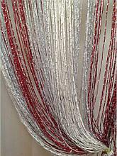 Шторы нити Радуга Дождь кисея 3х3м Белый Бордовый Серый с люрексом