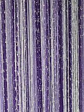 Шторы нити Радуга Дождь  кисея 3х3м Белый Сиреневый Фиолетовый с люрексом