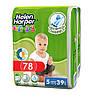 Подгузники Helen Harper Soft&Dry 5 Junior (11-25 кг) 78 шт