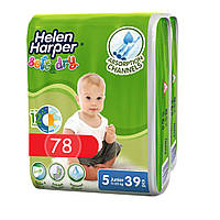 Підгузники Helen Harper Soft&Dry 5 Junior (11-25 кг) 78 шт