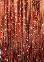 Шторы нити Дождь кисея 3х3м Терракотовые  с люрексом