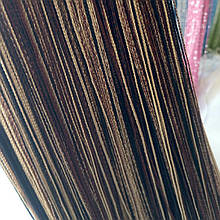 Шторы нити кисея Радуга Люкс 3х3м Шоколадный Черный Бежевый