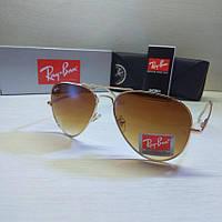 Окуляри сонцезахисні Ray Ban Авіатор краплі, фото 1