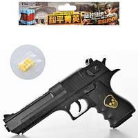 Пистолет игровой на пульках