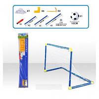 Футбольные ворота детские складные