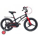 Велосипед Crosser Magnesium bike 16 дюйма сталева вилка, фото 2