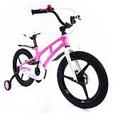 Велосипед Crosser Magnesium bike 16 дюйма сталева вилка, фото 5
