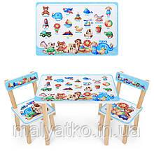 *Набор мебели - столик и 2 стульчика арт. 501-110(EN)