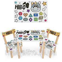 *Набор мебели - столик и 2 стульчика арт. 501-125