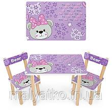 *Набор мебели - столик и 2 стульчика арт. 501-121(EN)