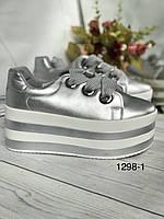 Женские кроссовки ,кеды на полосатой платформе, фото 1